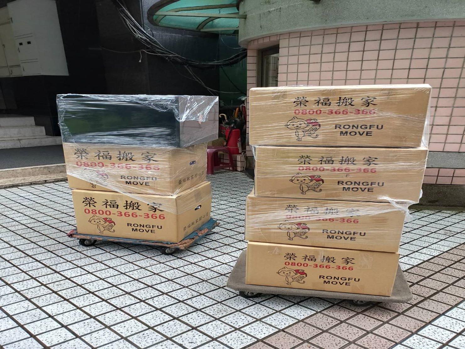 台北公司搬遷推薦【榮福搬家】專業服務值得您的信賴與託付:紙箱堆疊好,搬運輕鬆又快速;紙箱分類好,整理歸類好方便。