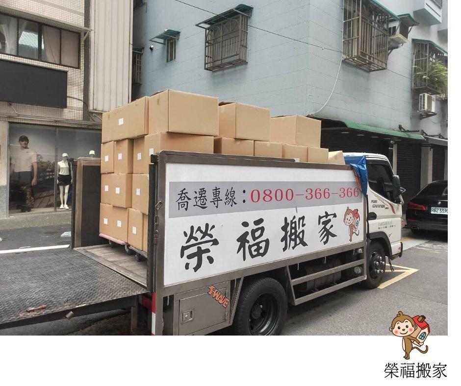 【公司行號搬遷實錄】公司搬遷大型辧公器材搬運,不隨便!