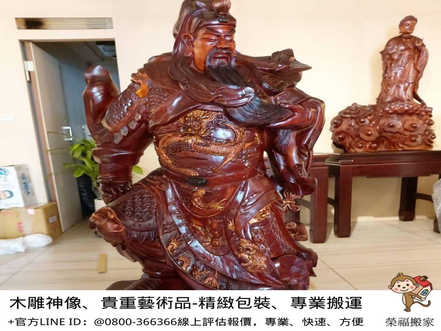 【精緻搬家實錄】尊貴木雕刻藝術品、神像如何於包裝防護下進行安全搬運?看榮福搬家包裝專業團隊以細膩手法包裝搬運吧!