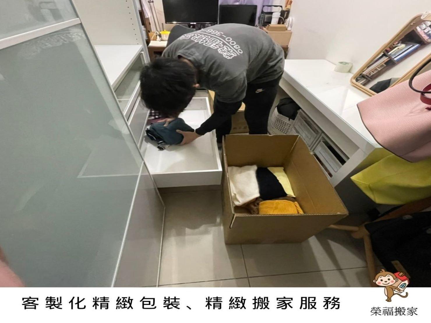 【精緻搬家實錄】搬家公司如何精緻搬家及裝箱打包服務?看榮福搬家專人到府打包搬家服務