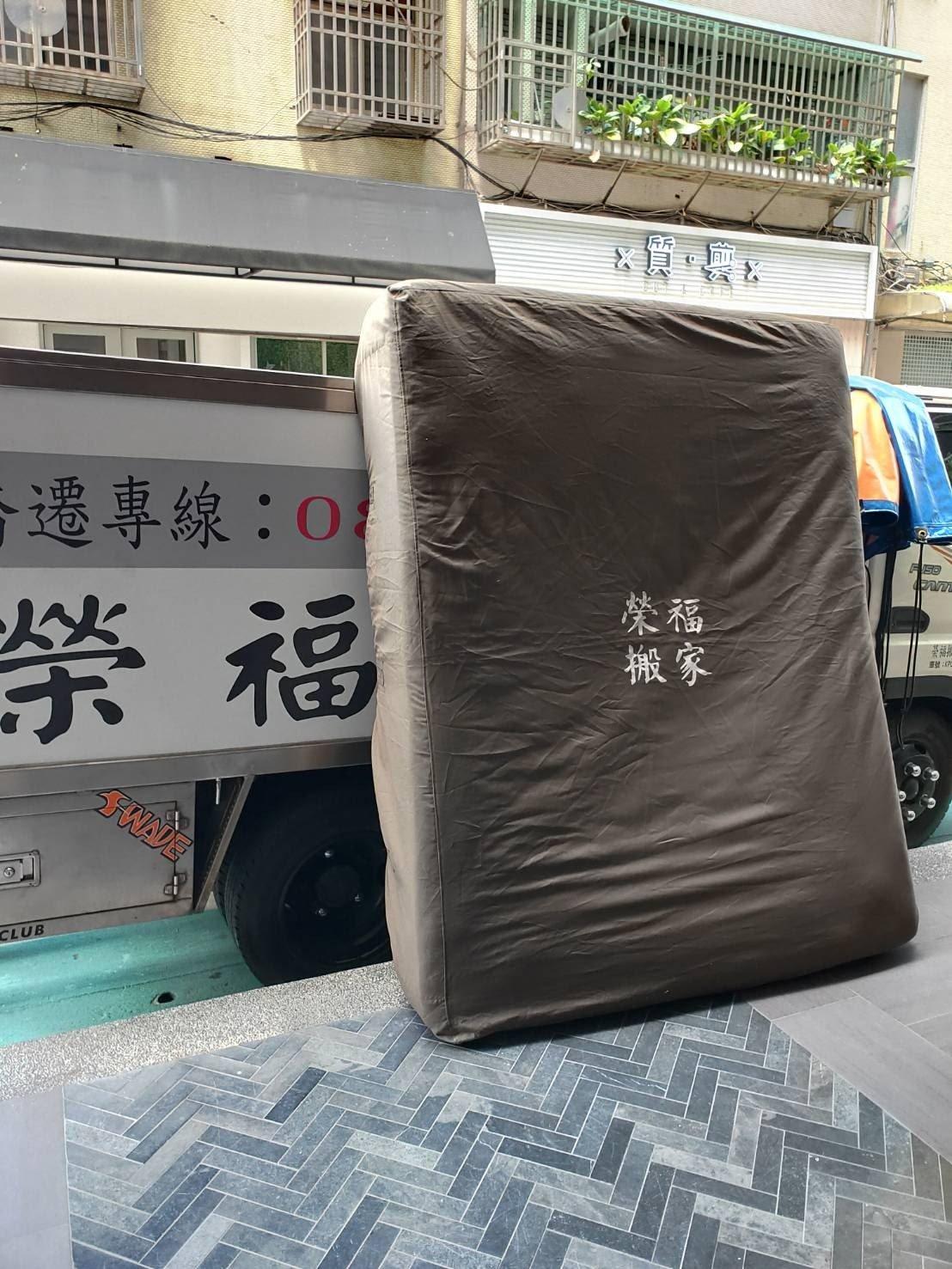 床墊套及裝箱使用電梯運送-台北搬家推薦榮福搬家