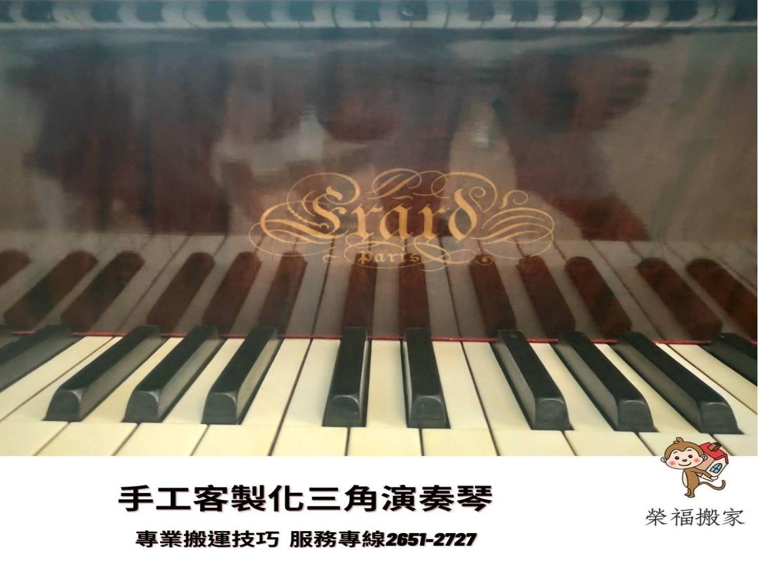 【鋼琴搬運】搬演奏琴、平台式鋼琴《三角琴》手工訂製精緻包裝搬移過程