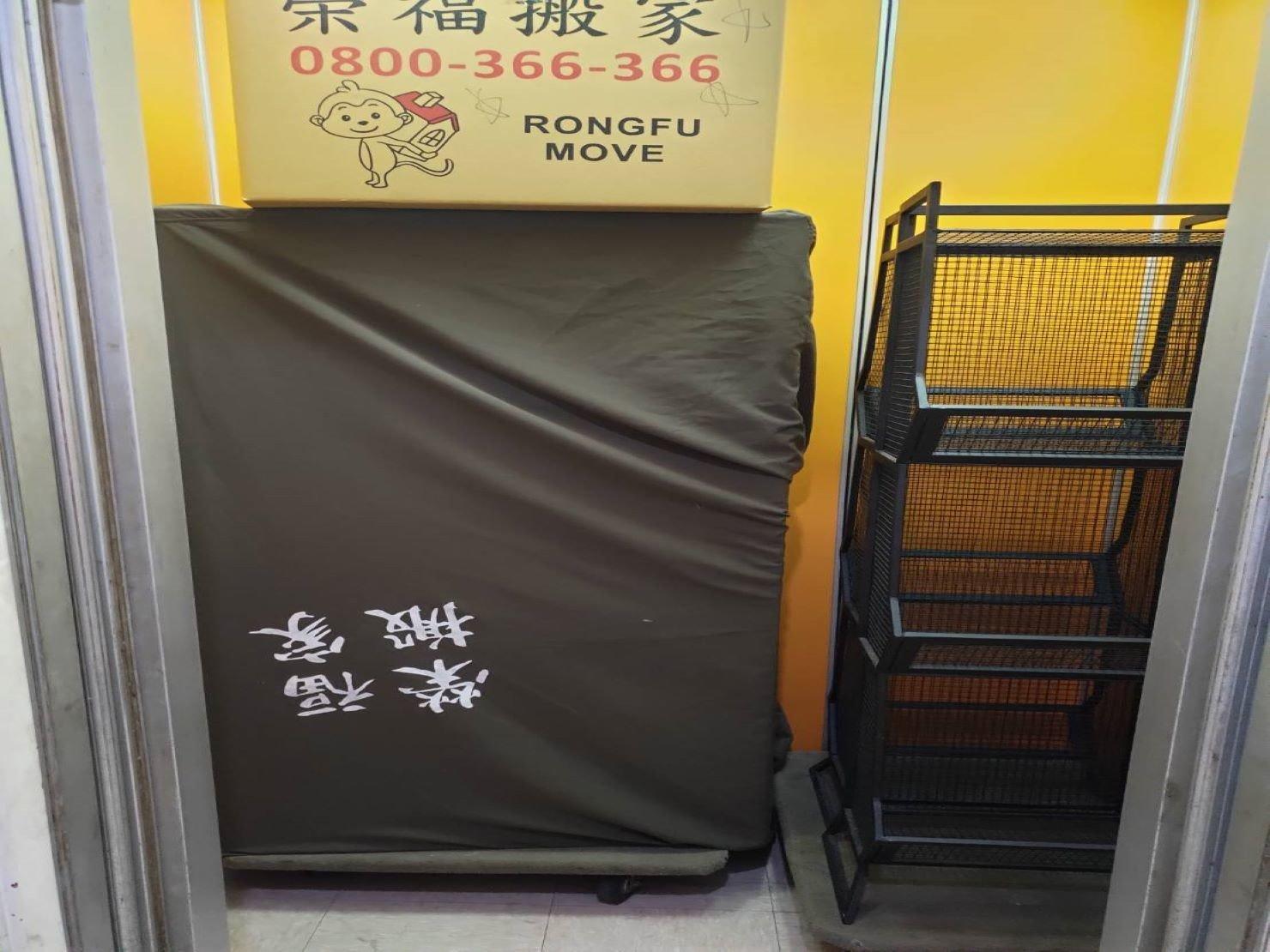 家庭搬家找【榮福搬家】專業服務值得您的信賴與託付:床墊包裹好在搬運