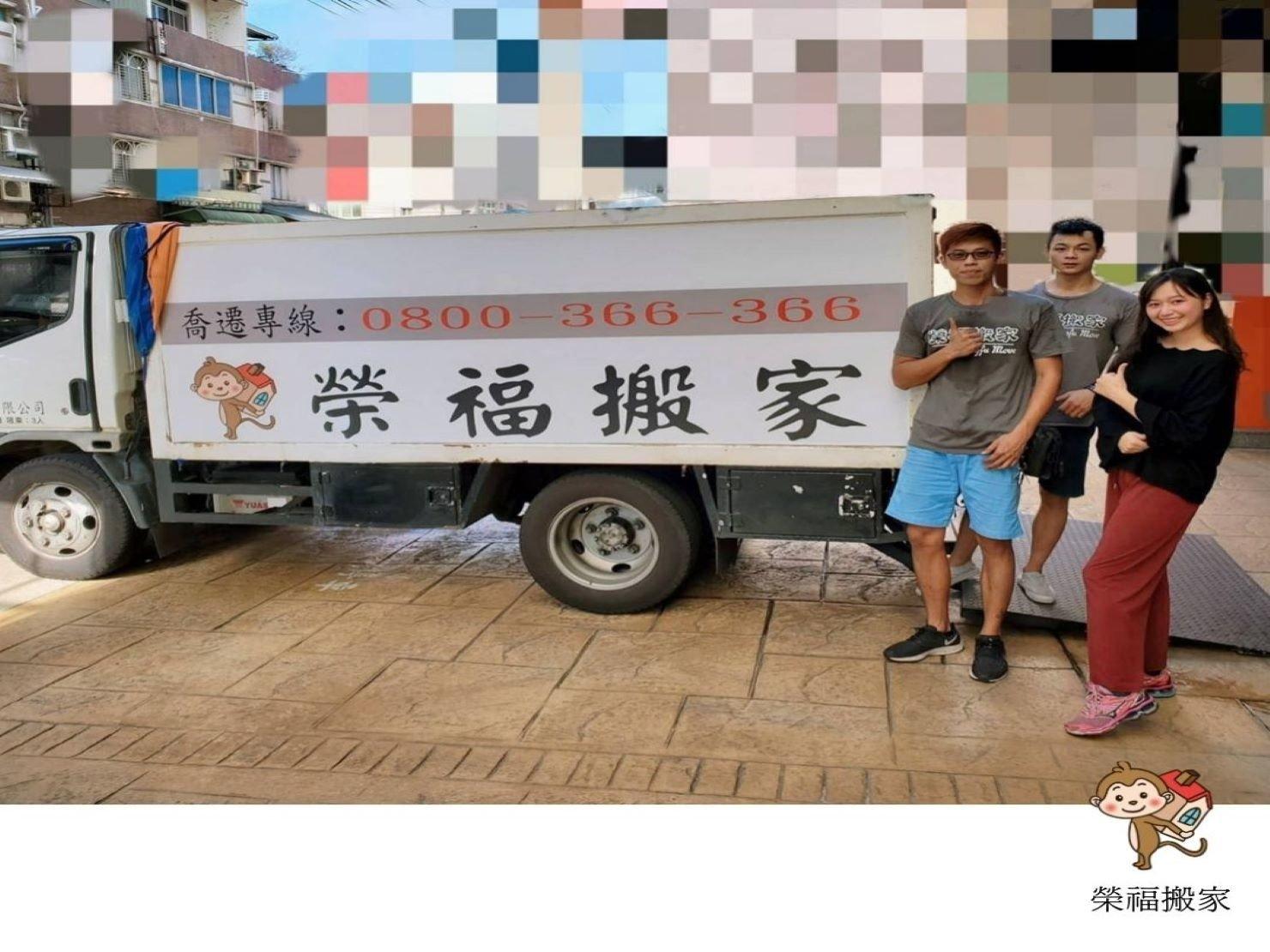 【桃園搬家實錄】顧客親自拍攝分享桃園搬家楊梅區域的搬家過程實例,榮福搬家的用心實在獲得好評推薦。