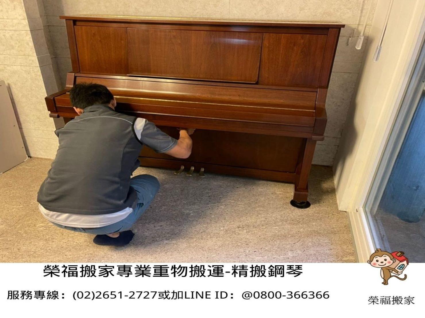 【鋼琴搬運】想了解搬家鋼琴搬運流程及計費方式,就由榮福搬家小編來詳細說明