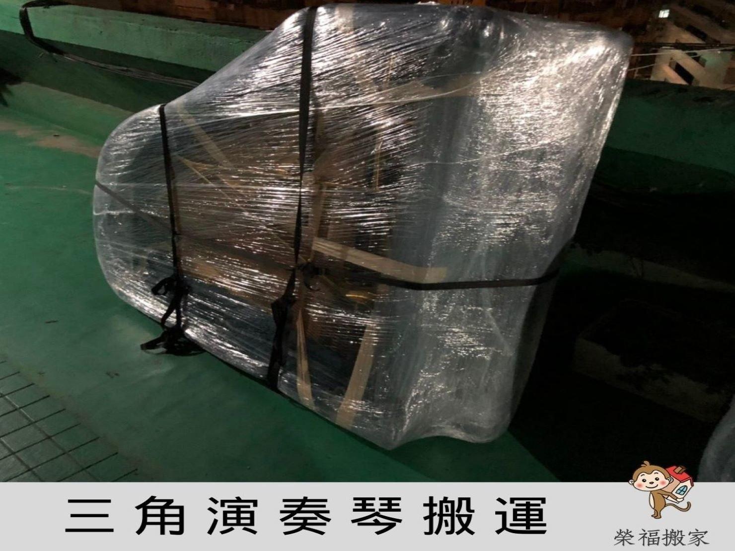 【鋼琴搬運】KAWAI河合演奏琴、平台式鋼琴《三角琴》呈現完整吊平台式鋼琴搬運防護及搬運技巧過程