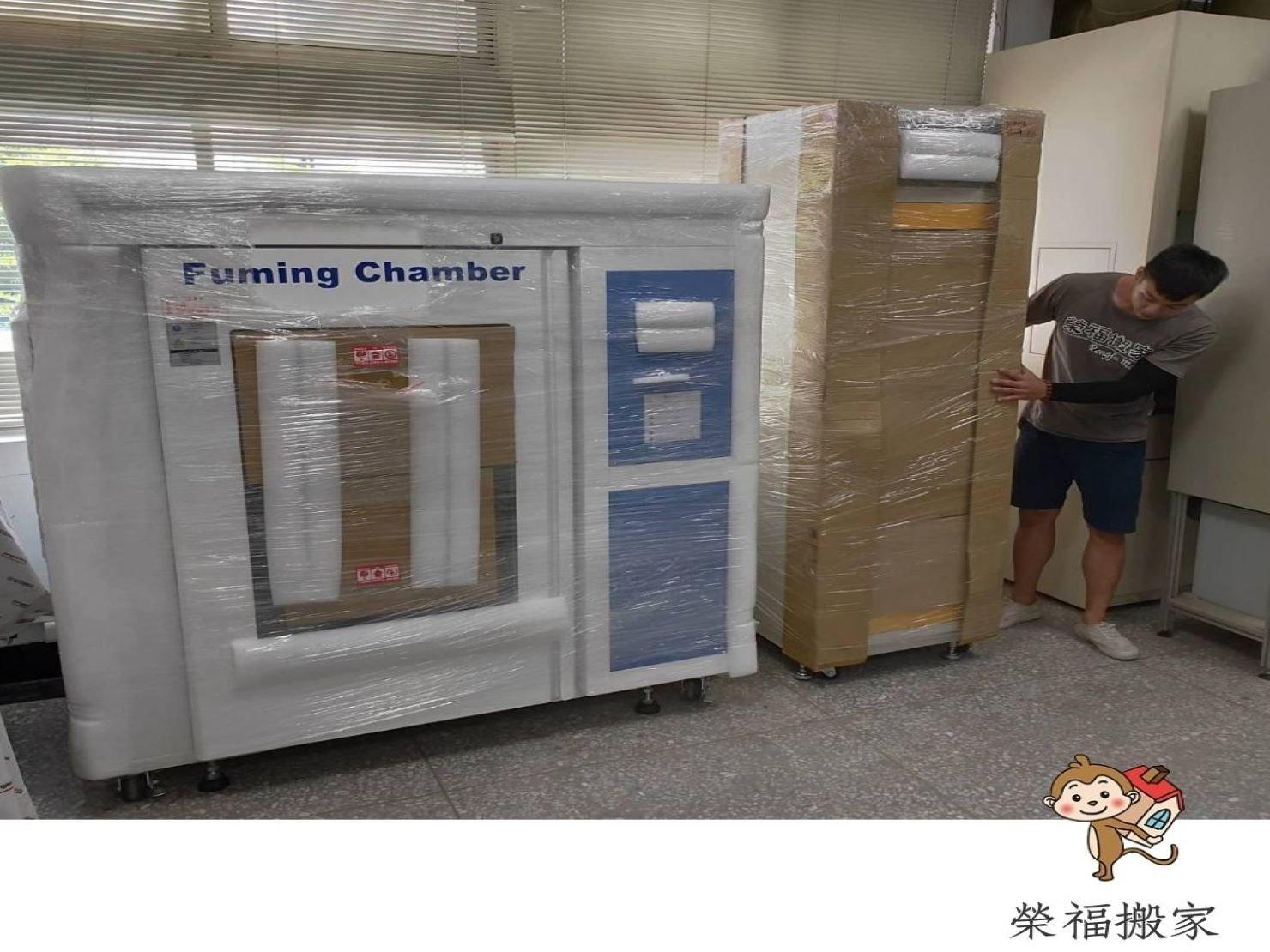 【重物搬運實錄】榮福累積搬各式各樣機台及設備,這次介紹如何搬煙燻指紋箱