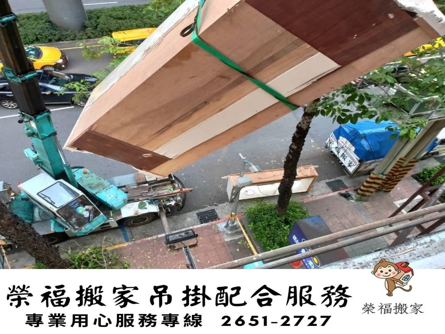 【搬家實錄】台北搬新北搬家-協助家具吊掛搬運服務