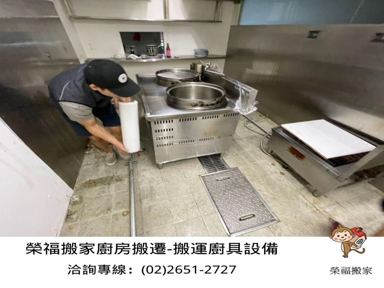 【店面搬遷】中央廚房搬遷搬運廚具設備,看榮福搬家如何專業快速完成店面搬遷服務