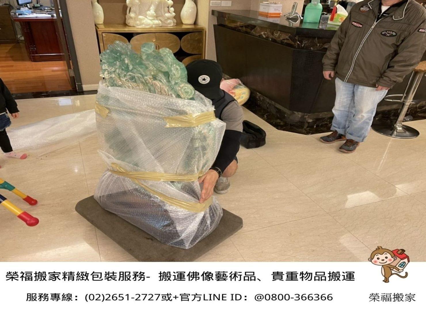【搬家實錄】榮福搬家搬運玉石藝術品、搬佛像,公開安全防護與搬運技巧小撇步