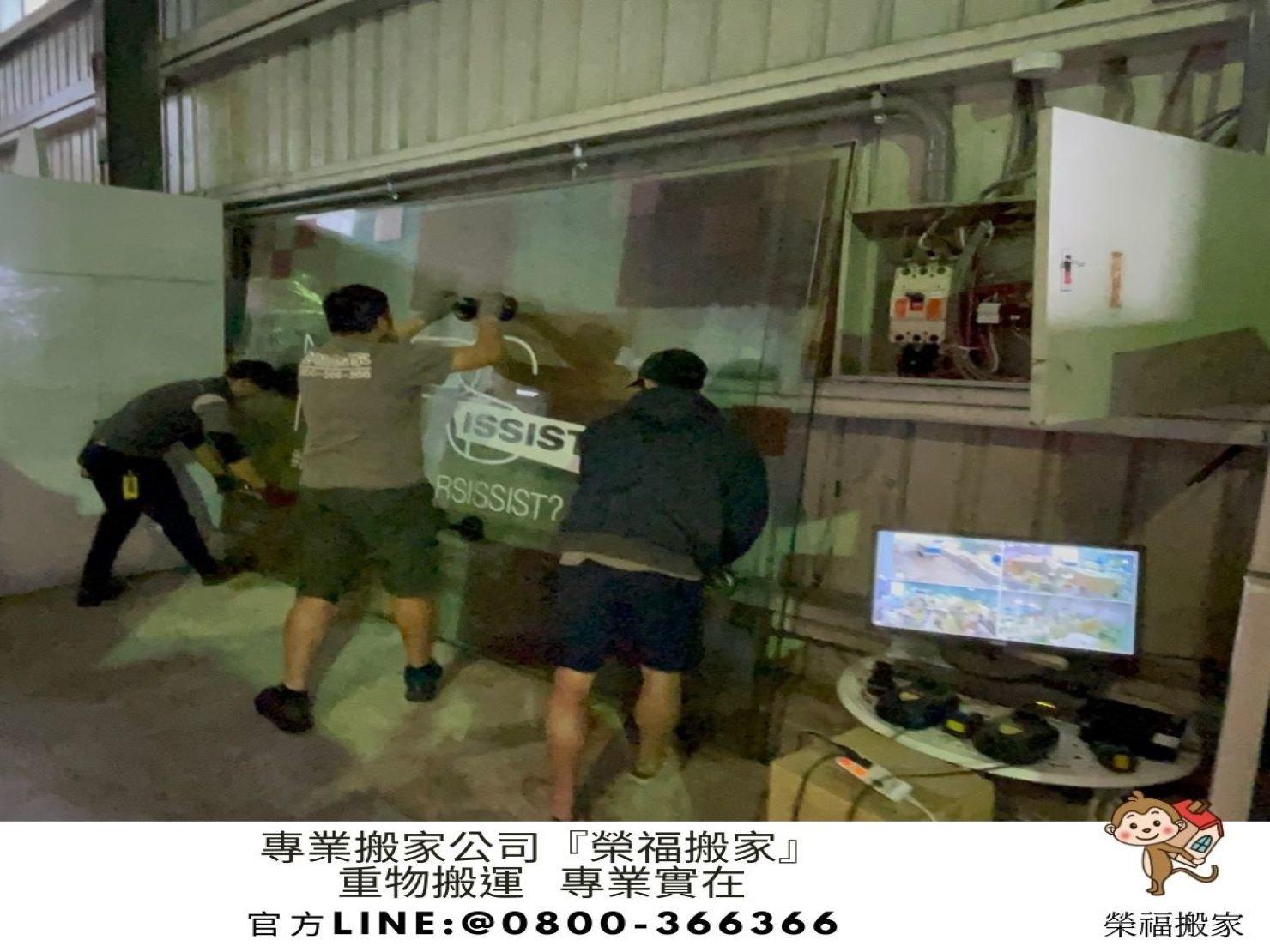 【重物搬運實錄】專業搬家特殊重物重達250公斤『搬玻璃片』,謹慎安全搬運服務