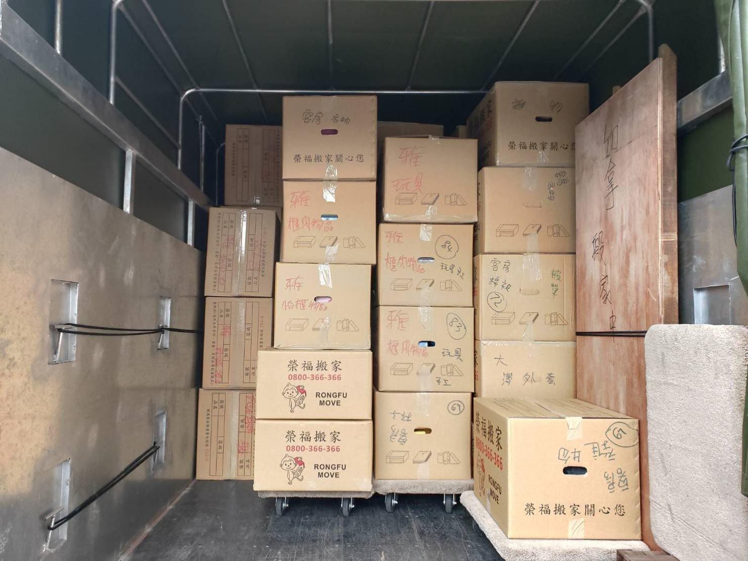 精緻搬家【榮福搬家公司】搬家首選、搬家公司推薦:優質搬家,包裝搬運「細膩包裝、專業搬運、用心服務、以客為尊」是榮福搬家公司的宗旨與精神。歡迎立即來電02-2651-2727專人服務。