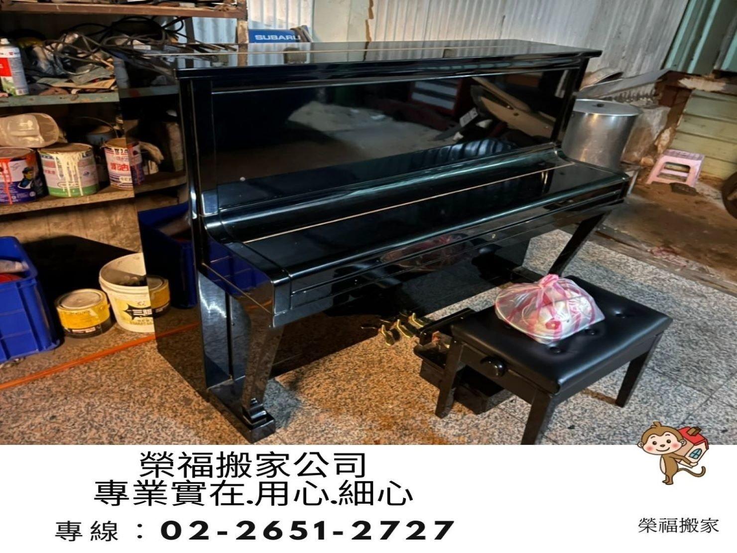 【鋼琴搬運】搬丟棄鋼琴,看榮福搬家如何處理不要的鋼琴?!