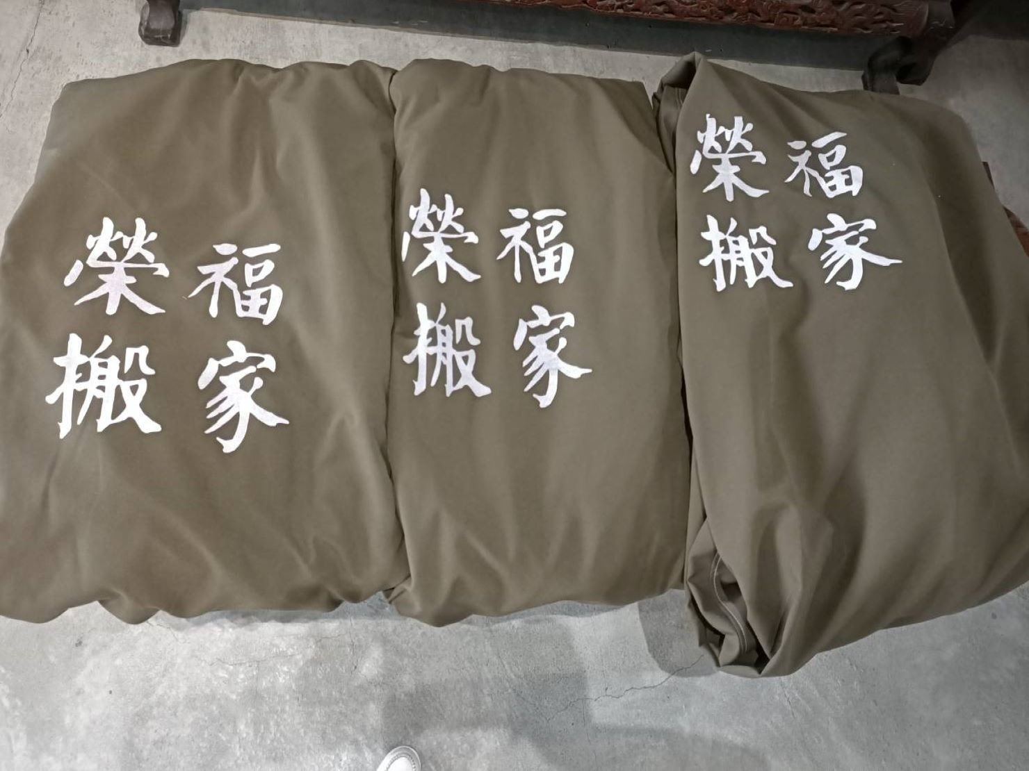 專業包裹床墊套用尺寸分為-加大、大、一般尺寸。可重覆使用環保又乾淨!