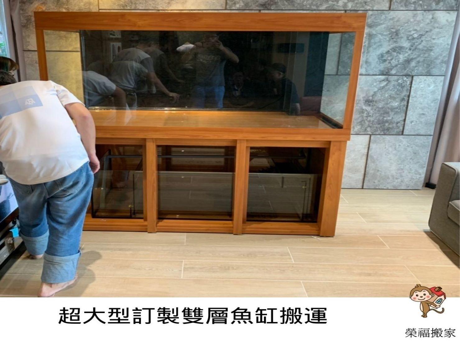 【重物搬運實錄】搬家公司有專搬魚缸嗎?電梯無法搬進雙層大型魚缸,需走14層樓梯搬魚缸,看榮福專業搬運魚缸