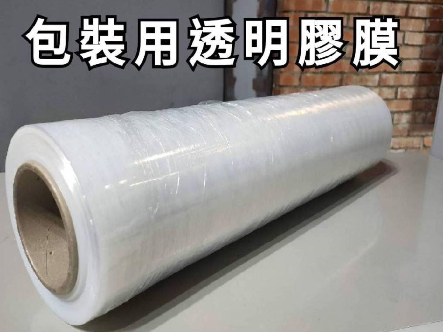 【搬家包裝耗材】膠膜包材商品的使用就像在您的物品、家具上面加了一層保護膜。