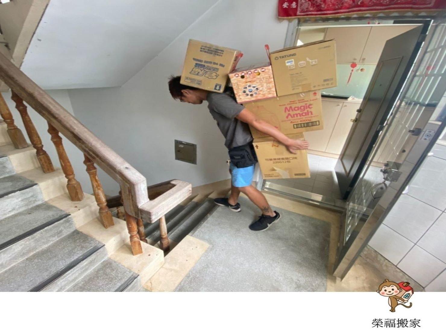 【搬家實錄】舊公寓小家庭搬家只有雜物樓層高,這樣搬家公司能快速又符合我們搬家需求嗎?