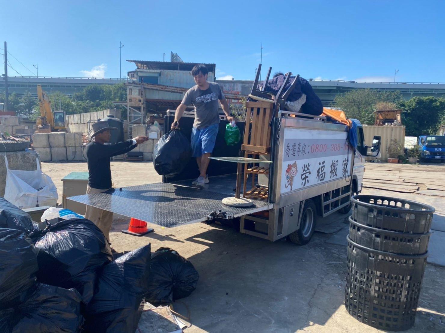 搬家推薦【榮福搬家】搬家口碑第一、台北搬家、新北搬家:【廢棄物處理清運、家庭家具垃圾處理】榮福搬家有提供人力搬運此項服務外,也有將顧客家中所有廢棄物全部清運之服務,我們有配合的廢棄物處理單位可將您不要的家具物件全部載走並處理乾淨。