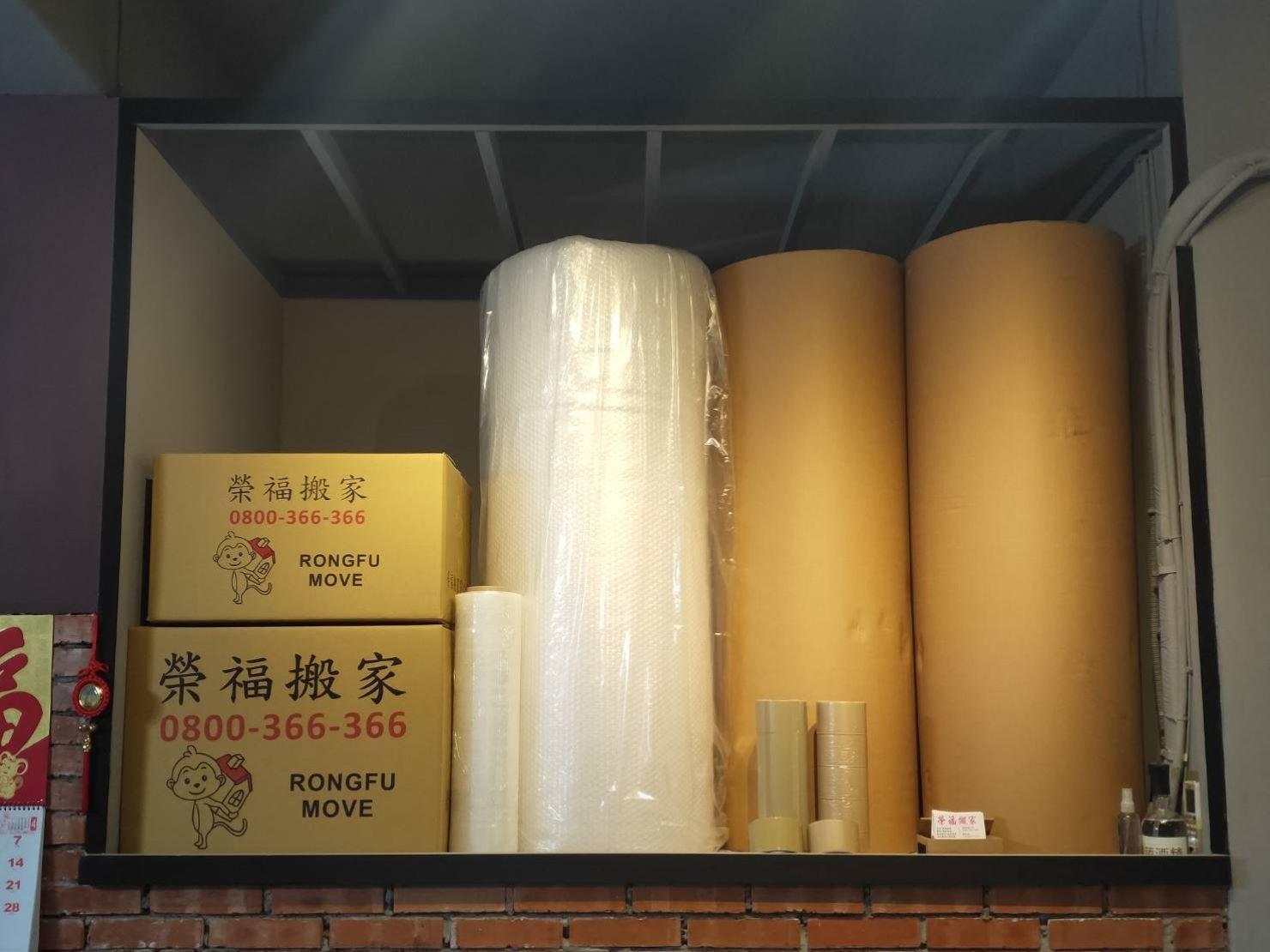 【搬家包裝耗材】各種紙類包材商品販售《搬家專用紙箱》