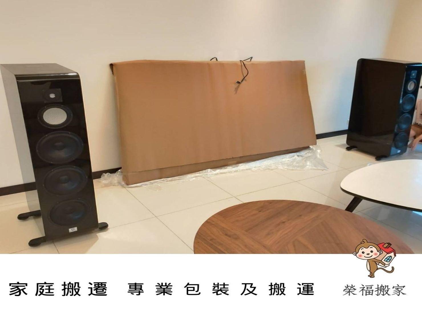 【搬家實錄】南港搬家至三峽客製化的家庭搬遷服務