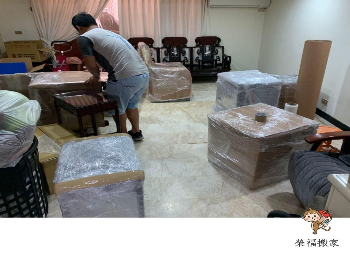 【精緻搬家實錄】家庭搬家要求精緻搬家包裝服務,隨著榮福一起觀看吧