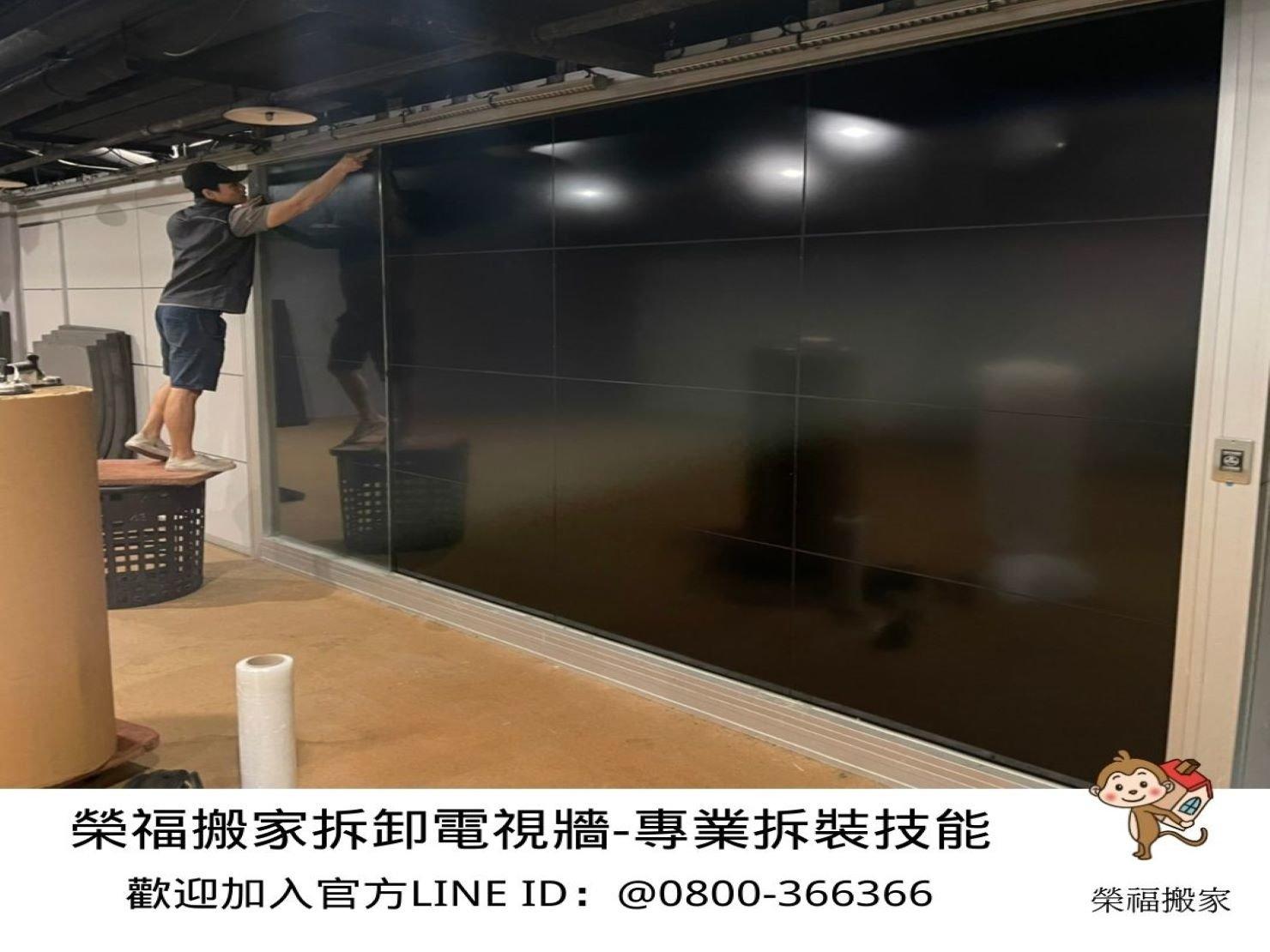 【搬家實錄】整片電視牆該如何拆卸搬運呢?看榮福搬家專業拆裝技能大展身手