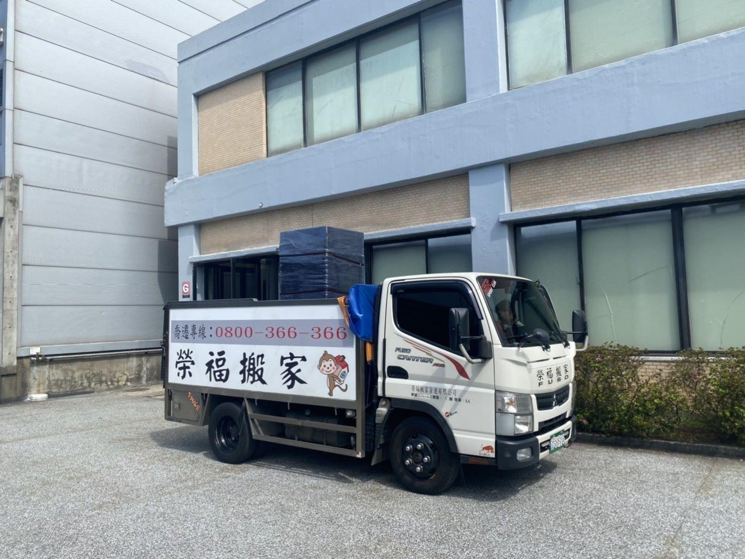 搬家公司【榮福搬家公司】搬冰箱、優質搬遷值得您的信賴與選擇:將冰箱固定好於貨車上,準備送往顧客方維修囉。