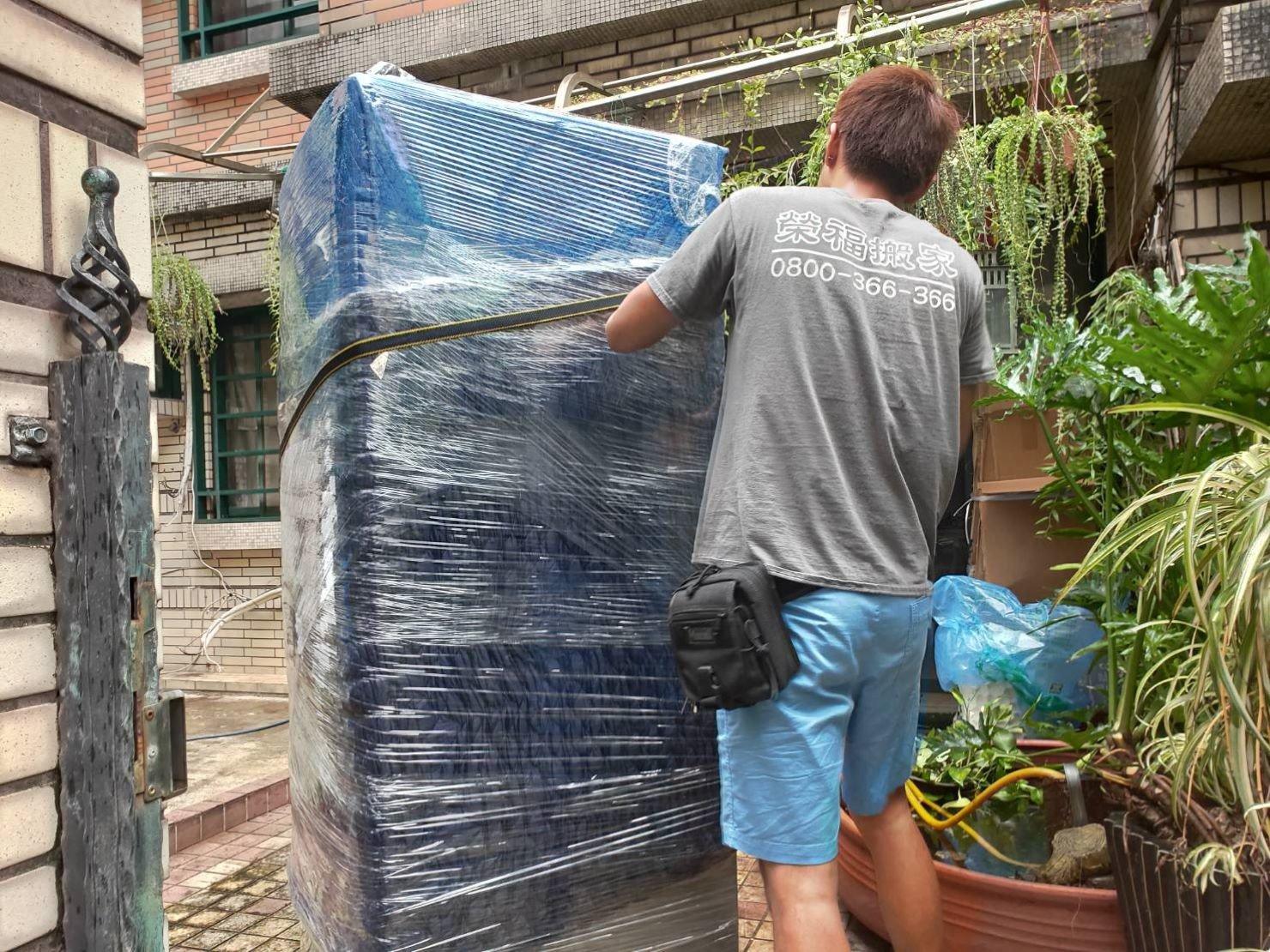 台北搬家公司推薦【榮福搬家】搬冰箱、優質搬家,包裝搬運「細膩包裝、專業搬運、用心服務、以客為尊」值得您來選擇。