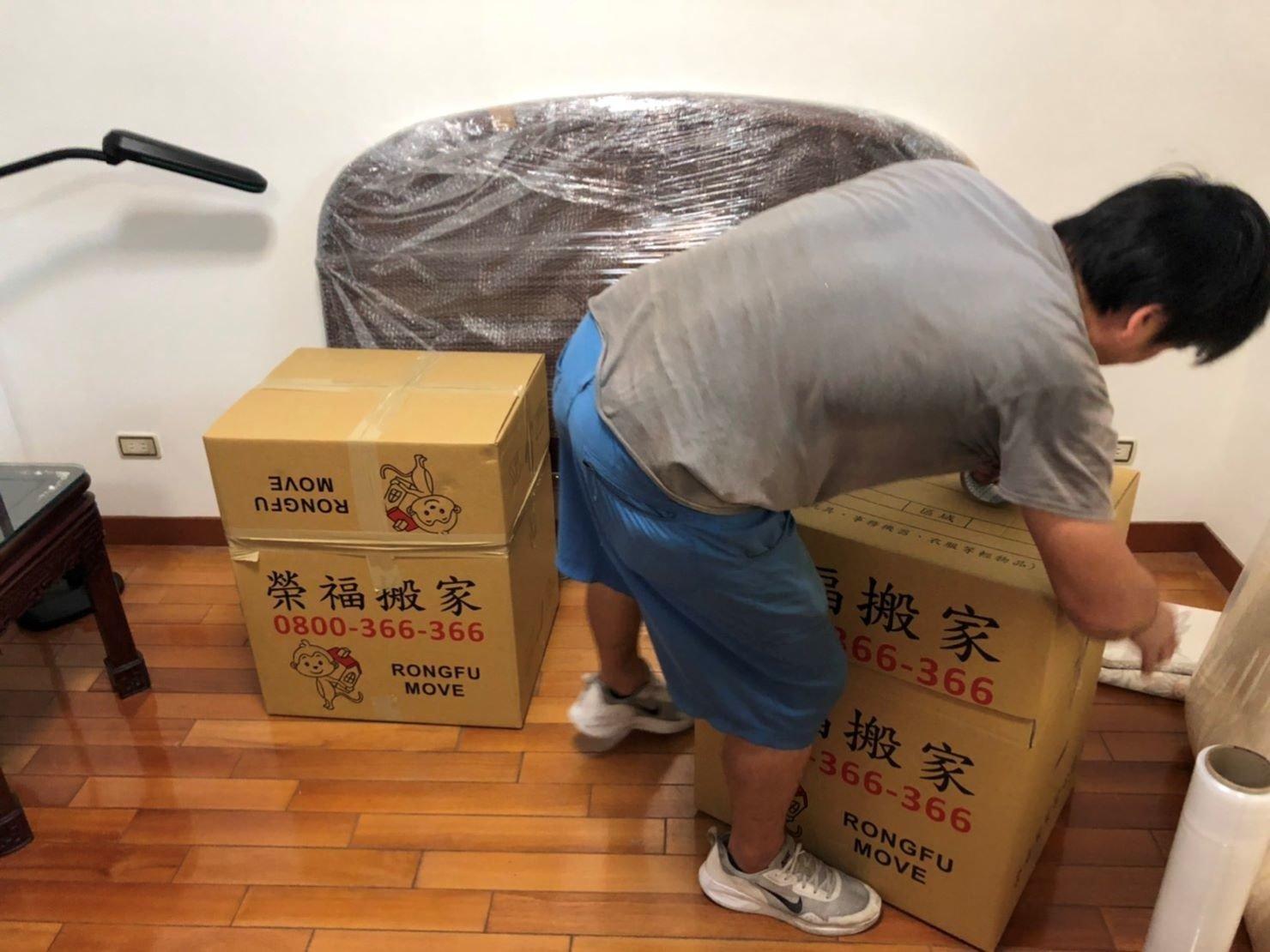 台北搬家公司推薦【榮福搬家公司】值得您來選擇:木製床邊櫃-以榮福搬家搬家用小紙箱一上一下套住,再用黃色透明膠帶將紙箱四周緊貼固定。