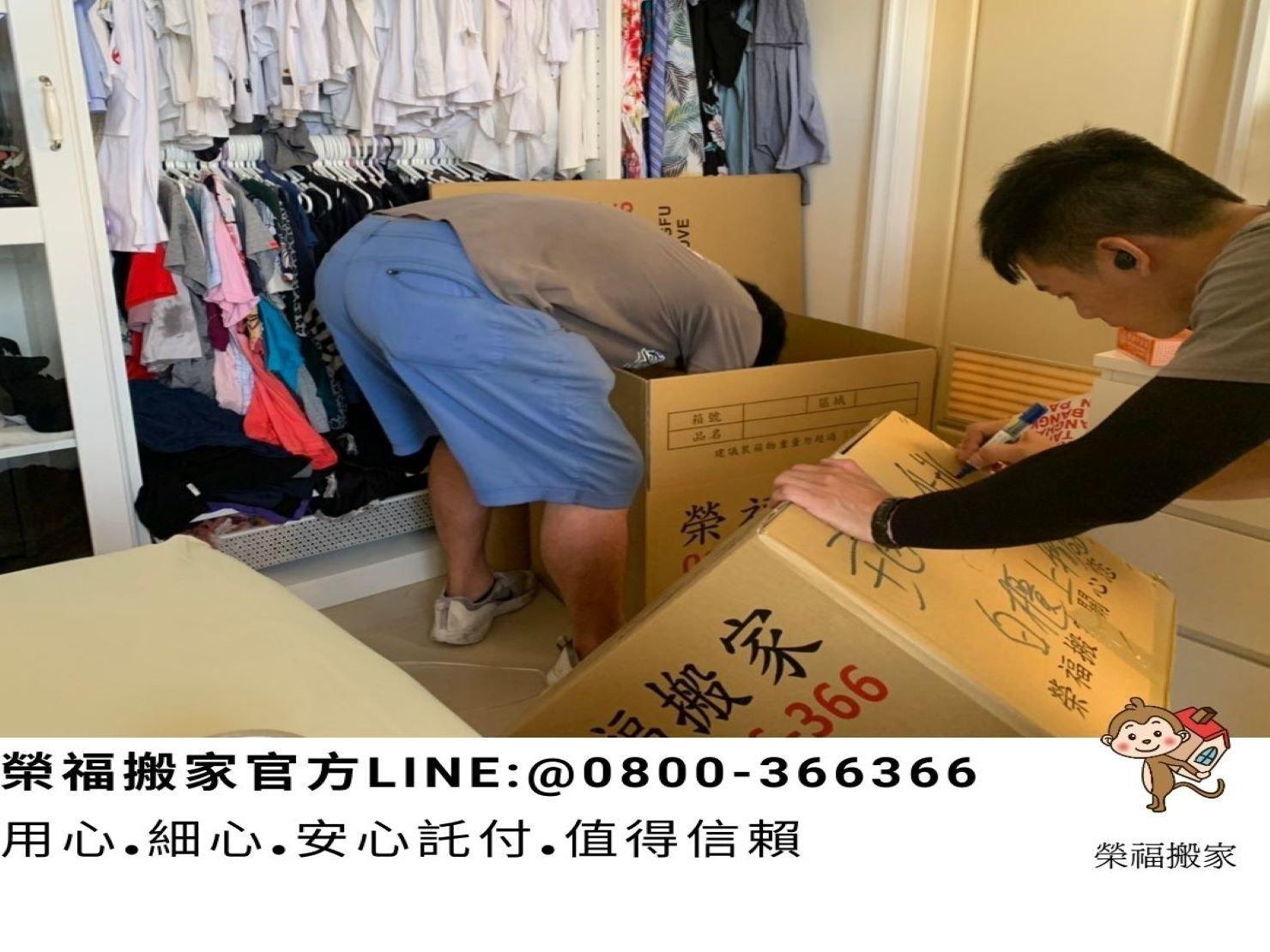 【搬家實錄】台北搬家精緻包裝服務,再運送至基隆港貨櫃集散站