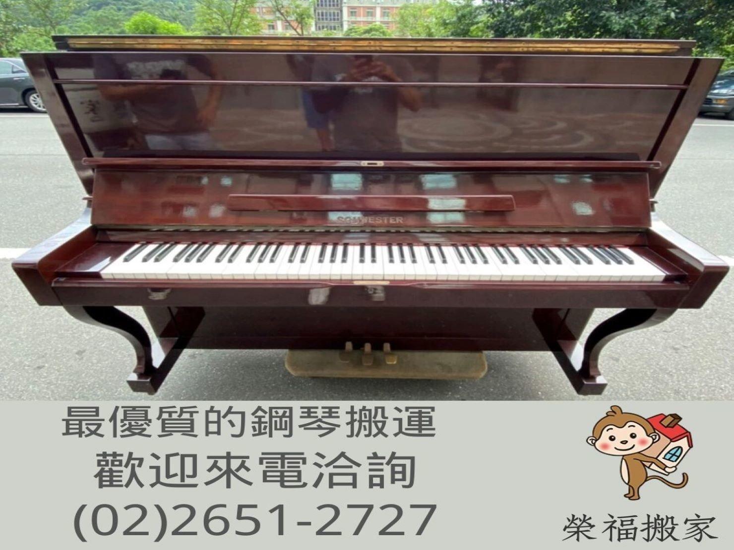 【鋼琴搬運】專搬鋼琴指名No1-榮福搬家公司專搬鋼琴以服務各式各樣鋼琴包裝搬運