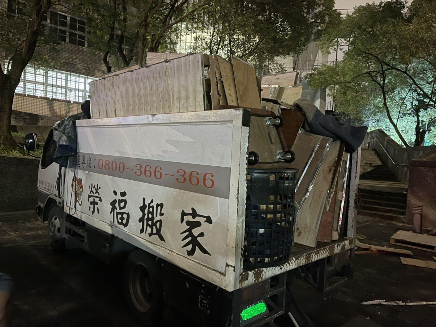 搬家公司推薦、新北搬家推薦【榮福搬家公司】南港搬家、桃園搬家公司推薦、台北搬家公司推薦、廢棄物回收處理清運、搬垃圾處理、廢棄物清運、廢棄物處理、搬運廢棄物、家具垃圾處理、清運、搬家具、冰箱搬運、基隆搬家、搬家電、床墊搬運、搬衣櫃、搬大型家具、搬公司行號、廠房搬遷、家庭搬家、搬鋼琴、搬工、搬運、搬家紙箱,針對顧客都秉持以用心實在專業搬家技巧,搬家實在用心值得您的信賴與選擇。歡迎來電咨詢02-2651-2727,榮福搬家有專員立即為您服務。