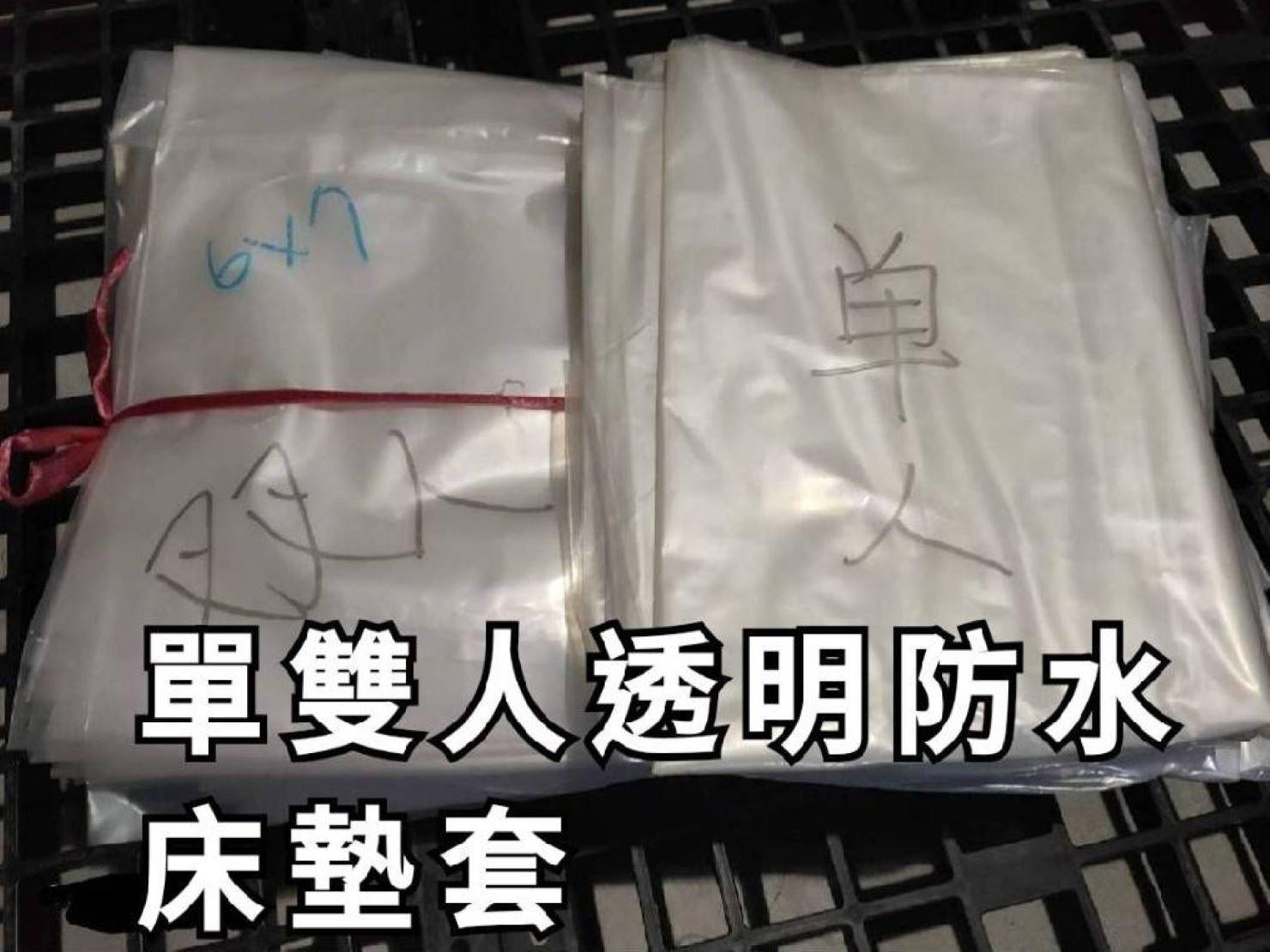 【搬家包裝耗材】透明床墊包材商品區分雙人床墊、單人床墊