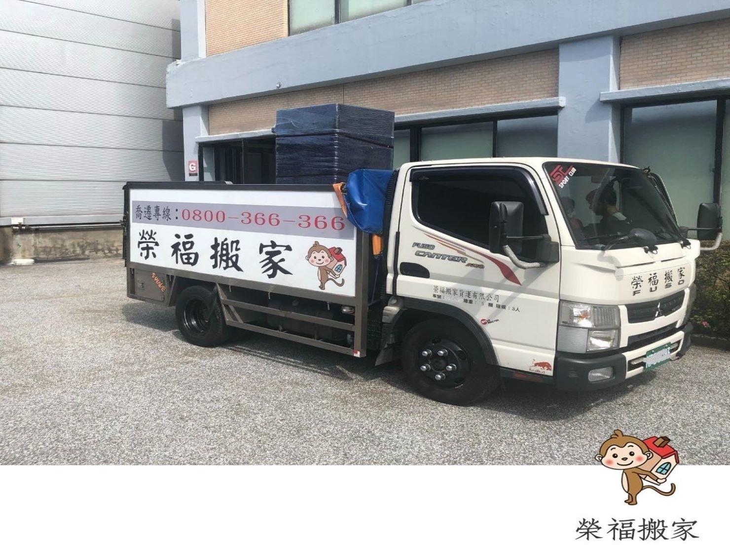 【重物搬運實錄】實驗室生醫設備超低溫冷凍櫃搬運,如何安全搬運?看看榮福搬家的專業搬運手法。