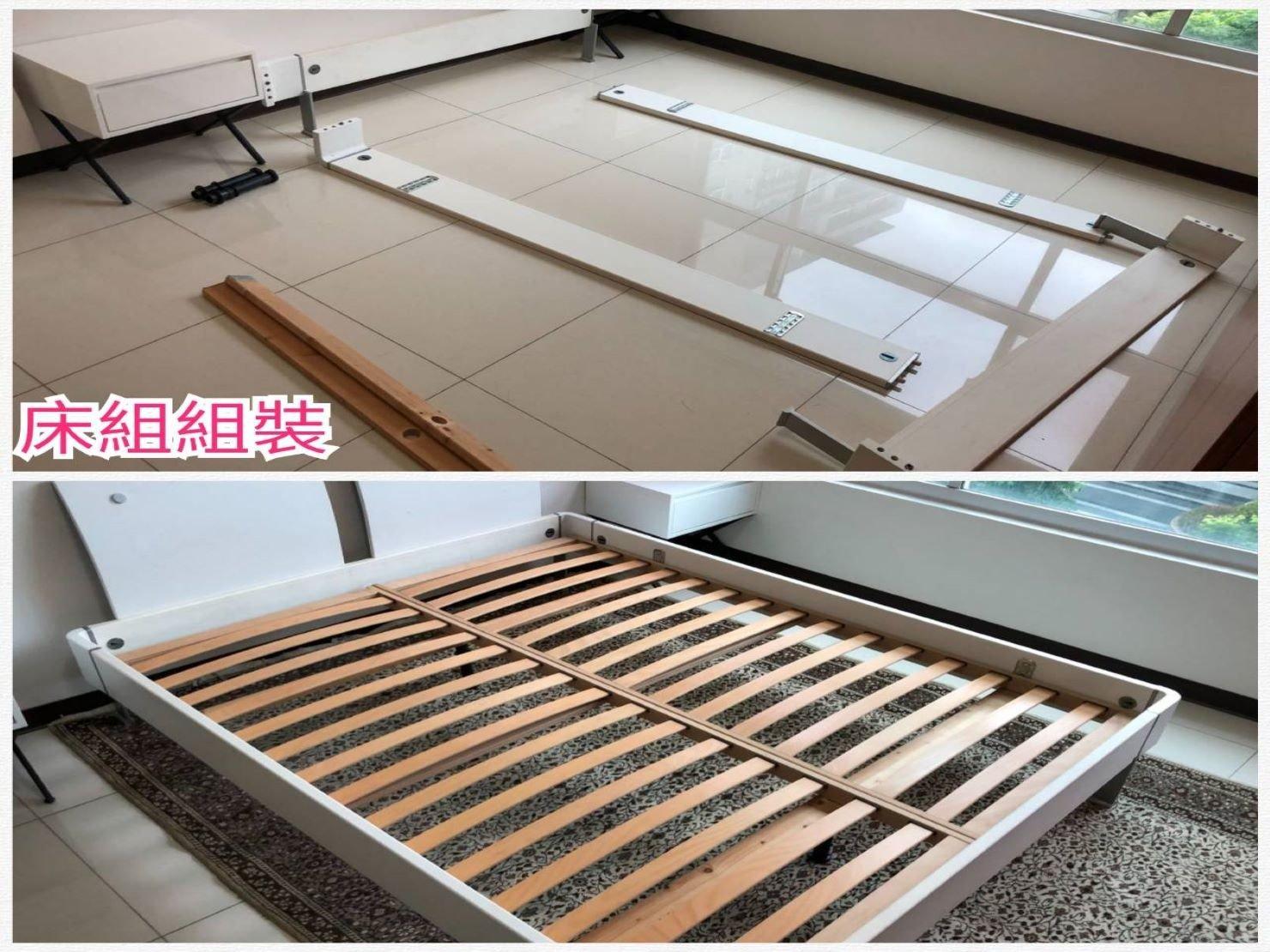 台北搬家【榮福搬家】推薦搬家公司給您最優質、最安全的搬遷服務:床架拆裝