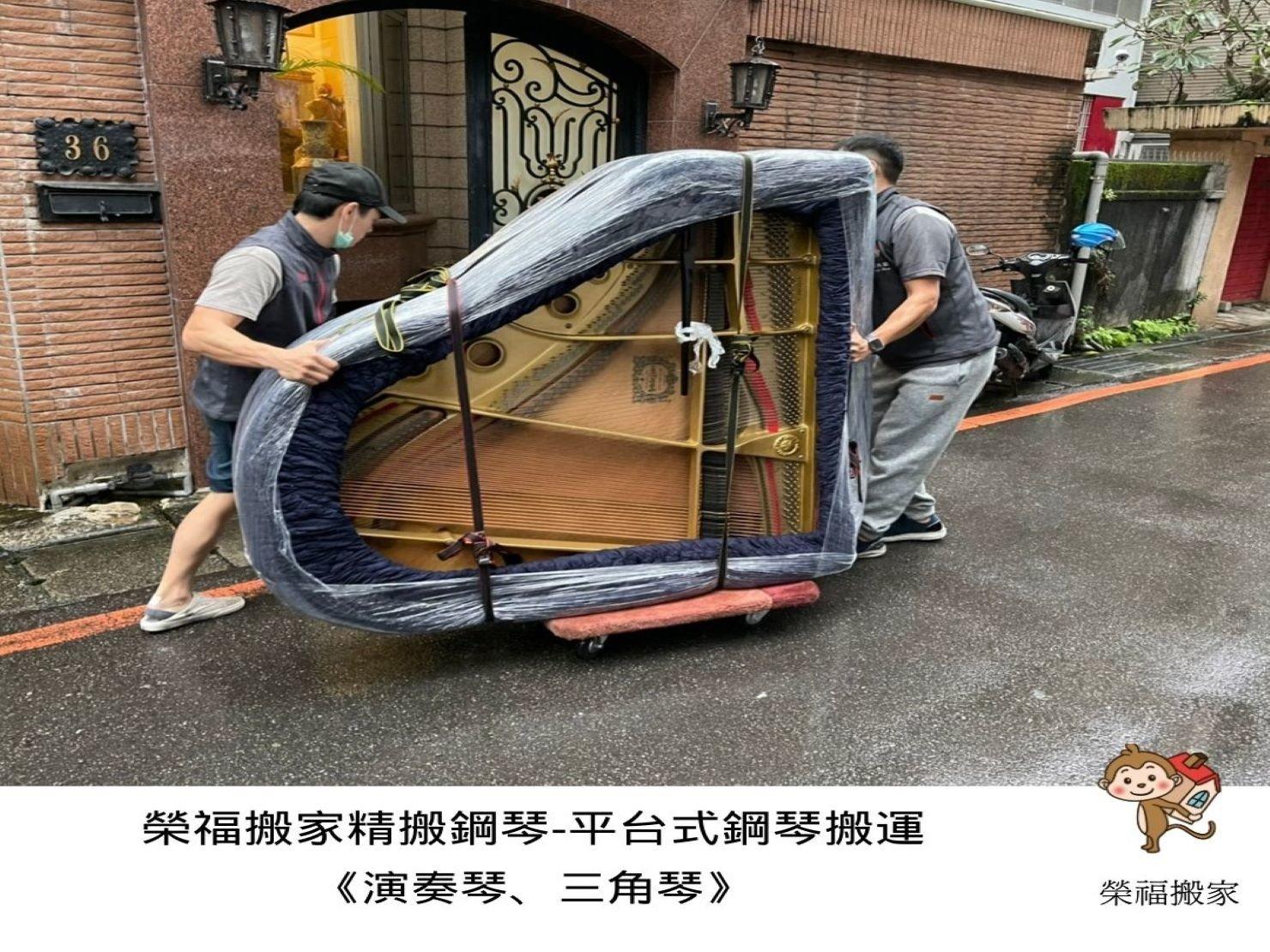 【鋼琴搬運】看榮福搬家專業鋼琴組,如何安全搬運平台式演奏鋼琴吧!