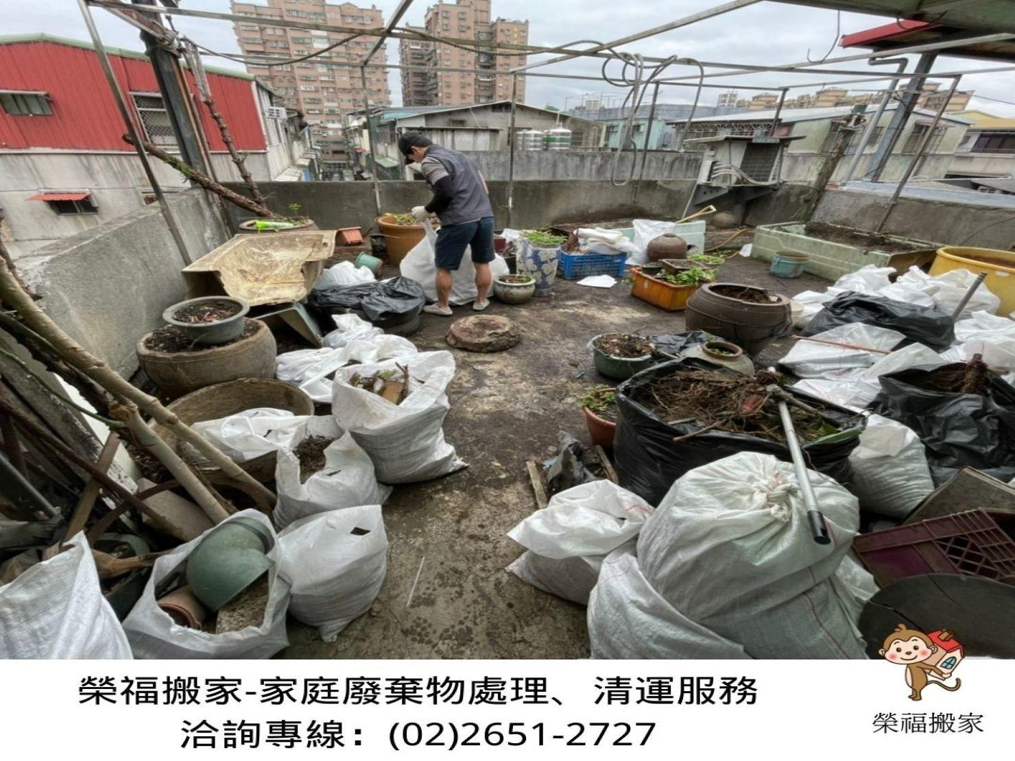 【廢棄物處理清運、家庭家具垃圾處理】位於陽台或是頂屋不要的枯萎花草、廢棄土壤、丟掉盆栽,要如何回收處理?