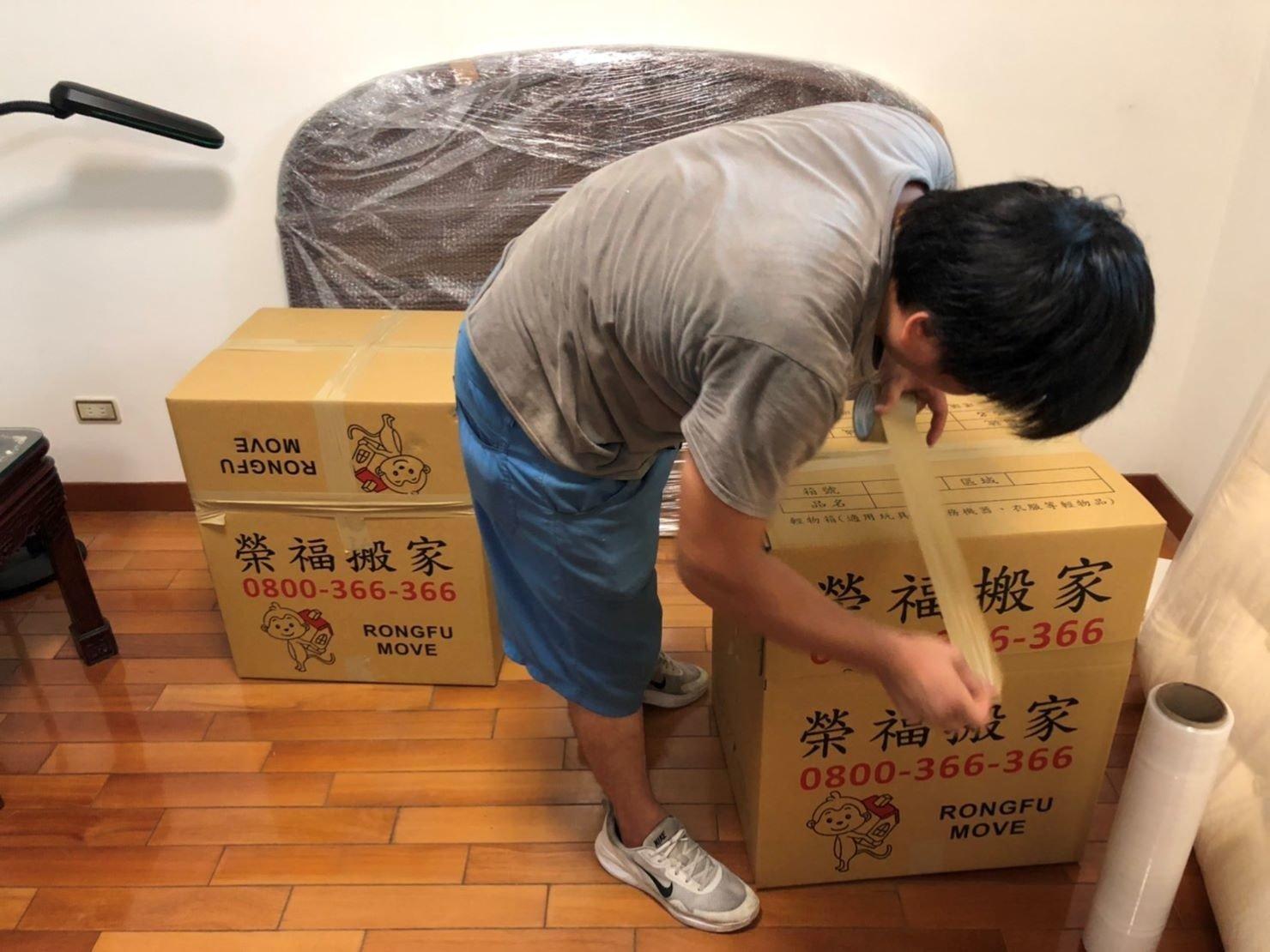 【榮福搬家公司】口碑第一、台北搬家:榮福搬家的搬家用紙箱比一般市面上販售的紙箱還要厚,挺度和抗衝擊性佳、不易損毀。