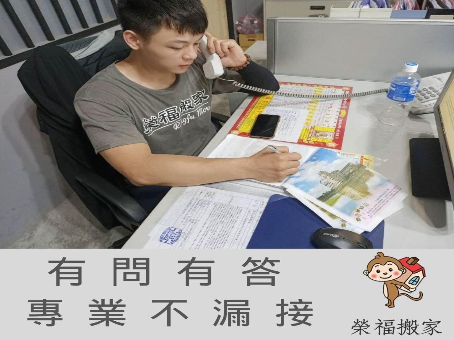 【搬家常見問題】線上客戶服務篇-台北搬家推薦