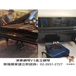 【鋼琴搬運】演奏鋼琴 V‧S 直立鋼琴 搬運方式與技巧差異