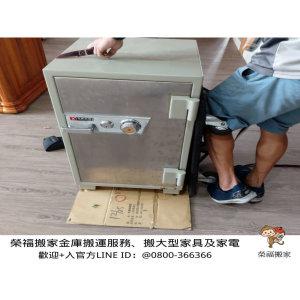 【住辧搬家實錄】特殊重物與一般家具、家電能一起搬運嗎?搬家公司搬運費用如何計算?