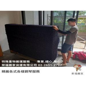 【鋼琴搬運】搬鋼琴平面移動,裝潢房間需移動暫放客廳!