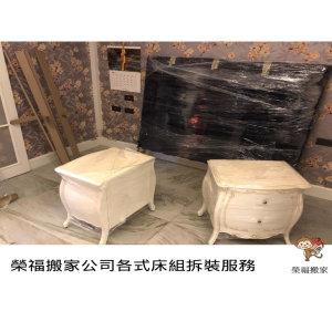 【搬家實錄】家具需要拆裝服務,搬家公司會拆裝嗎?還是要找原廠家具行來拆裝?