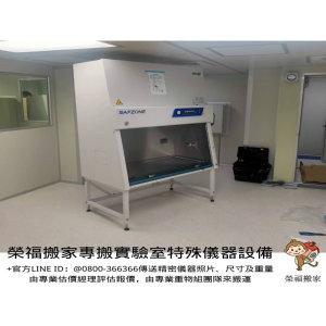 【重物搬運實錄】實驗室精密儀器搬運,交給專搬特殊重物的榮福搬家絕對安全放心