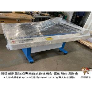 【重物搬運實錄】設備專業搬運長期配合搬切割機,請看榮福搬家重物組師傅搬運大型切割機流程分享