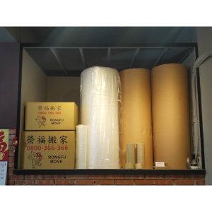 搬家包裝耗材-各種紙類包材商品販售(搬家紙箱)