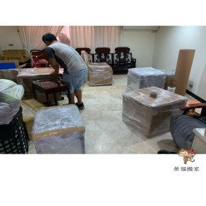 【搬家實錄】家庭搬家要求精緻搬家包裝服務,隨著榮福一起觀看吧