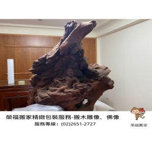 【桃園搬家實錄】你有藝術品木雕像、佛像要搬運嗎?怎樣搬運才是專業、安全作業,看榮福搬家師傅們大展身手