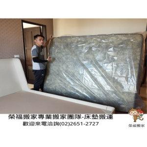 【搬家實錄】如何安全搬運各式各樣床墊?由榮福搬家分享給您知曉