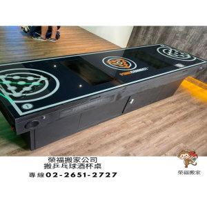 【重物搬運實錄】超夯Beer Pong乒乓球酒杯桌如何搬運才夠安全?交給專搬重物的榮福搬家來服務吧!